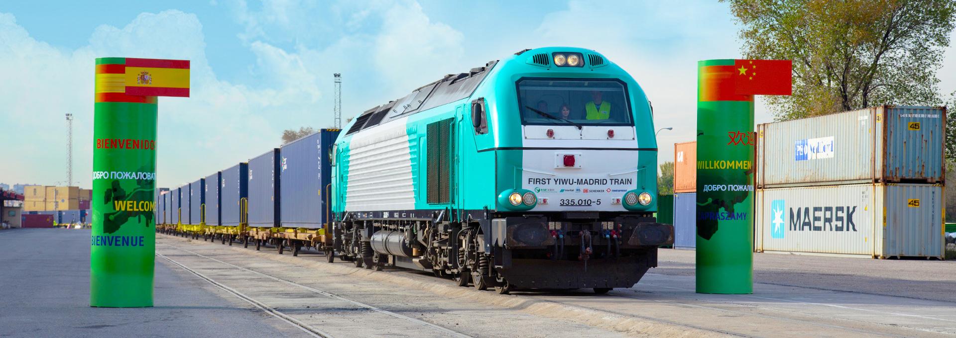 中欧铁路运输班列